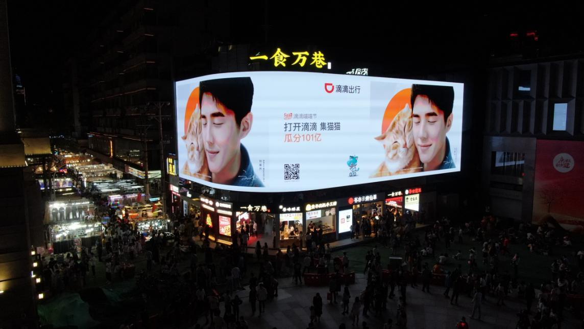 【户外3D大屏】武汉江汉路中心步行街大屏