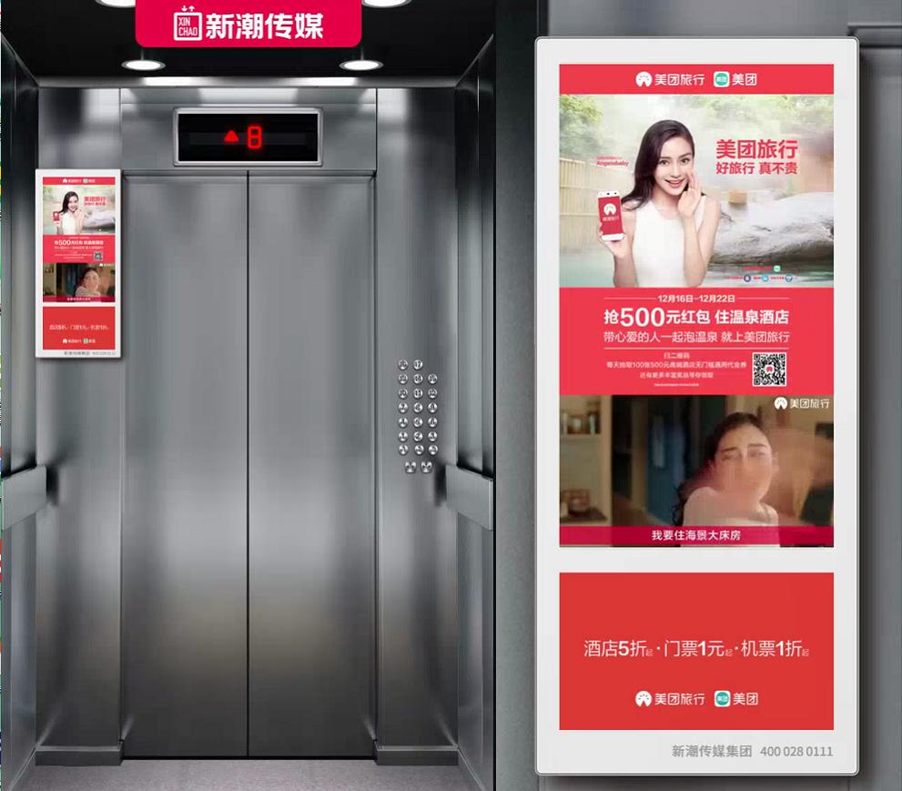 株洲电梯视频广告投放