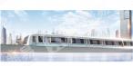 重庆地铁品牌专列广告