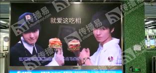 深圳港铁4号线(龙华线)A级站点独家大屏广告(7天)