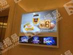 海口电梯电视广告公司广告电视框架4.0投放