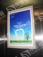 深圳电梯广告(100框起投)