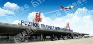 福州机场国际候机厅落地双面灯箱广告(一年/座)Ad37-38