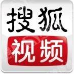 搜狐视频信息流广告投放,开户充值1万返点5%