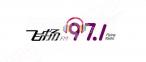 深圳广播电台飞扬971 FM97.1-《TA们的家》10秒广告
