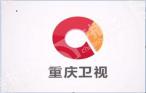 重庆电视台新闻频道《第1眼新闻》早间版