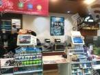社区超市广告/日曝光500+(10个起投)