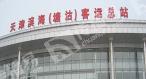 天津塘沽汽车客运站24个49寸落地屏(一周)
