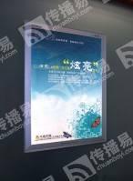 重庆电梯广告(100框起投)