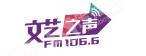 中央人民广播电视台经典音乐广播FM101.8 中国金唱片(15秒广告)