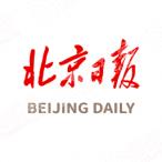 北京日报APP开机屏广告