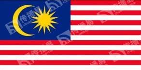 马来西亚媒体发稿