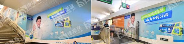 北京地铁10号线中关村购物中心品牌区域1广告(4周)