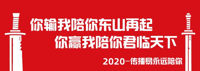 QQ图片20200217161550.png