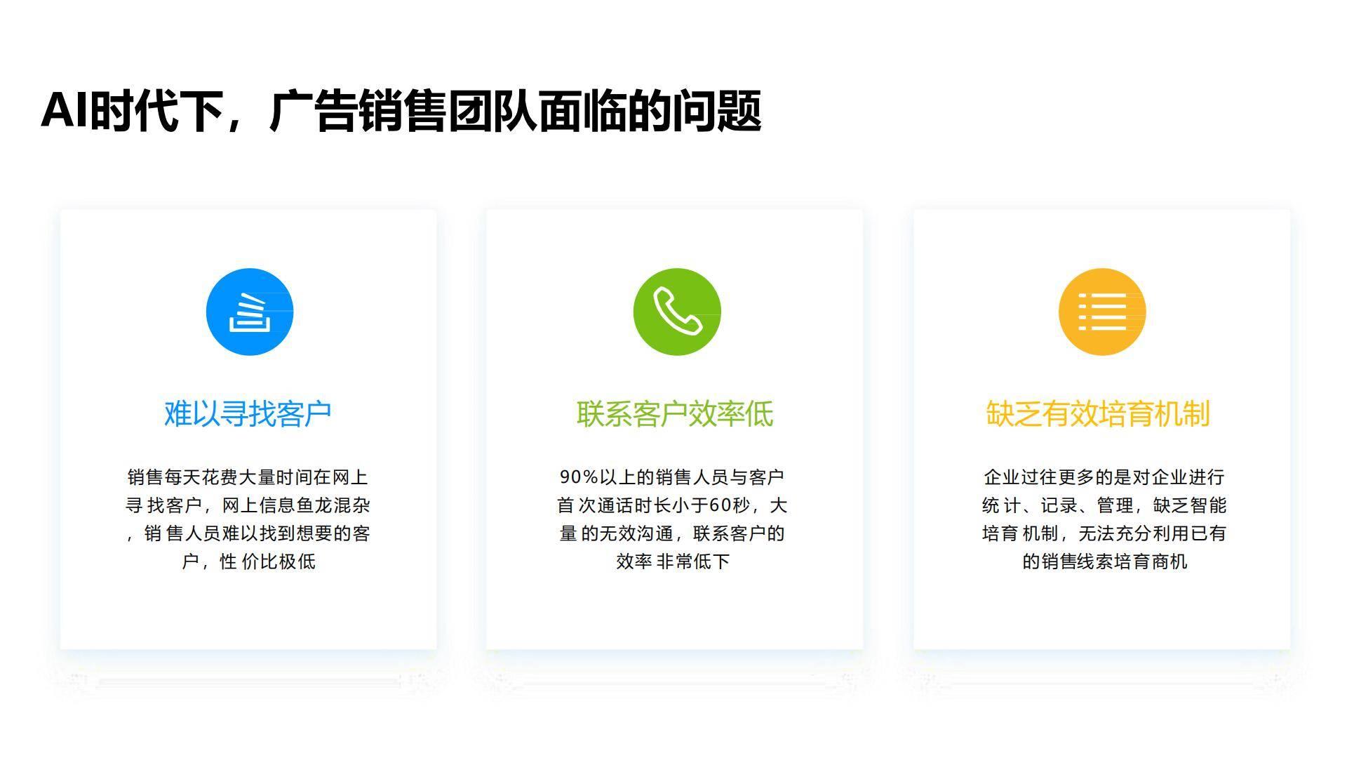 媒体主会员传播易招商2020.12.8_04.jpg