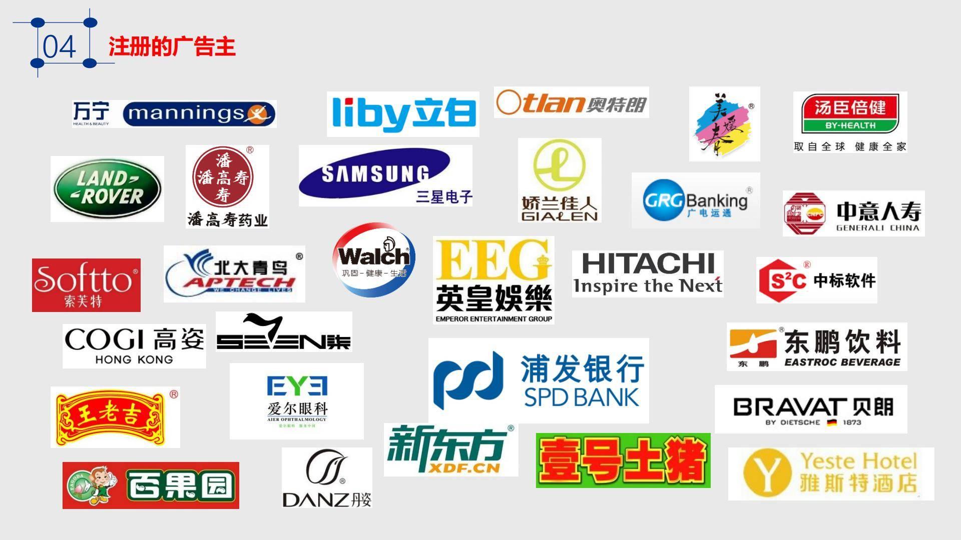 媒体主会员传播易招商2020.12.8_29.jpg