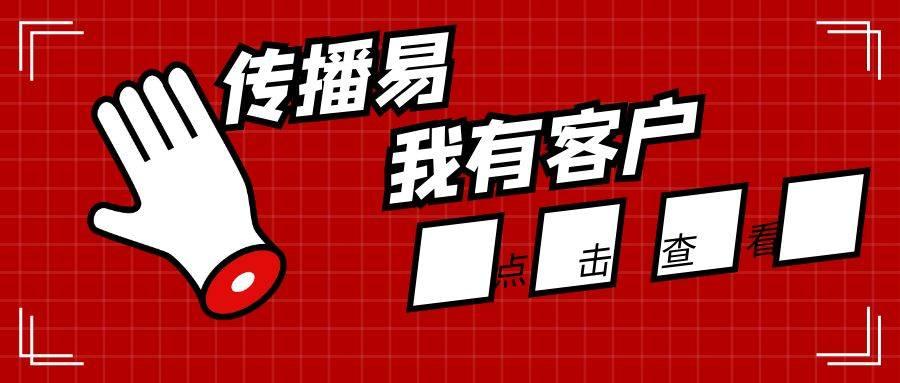 QQ图片20201210174539.jpg